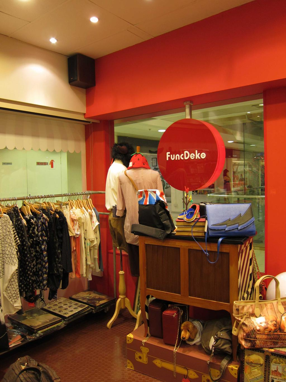 Func Deko, Commercial, Interior Designer, The Design Practice, Modern, Fur