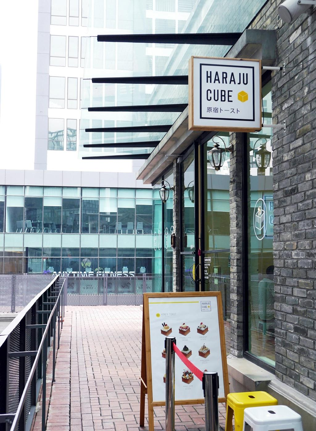 Haraju Cube, Empire Damansara, Commercial, Interior Designer, Box Design Studio Sdn Bhd, Modern, Traditional