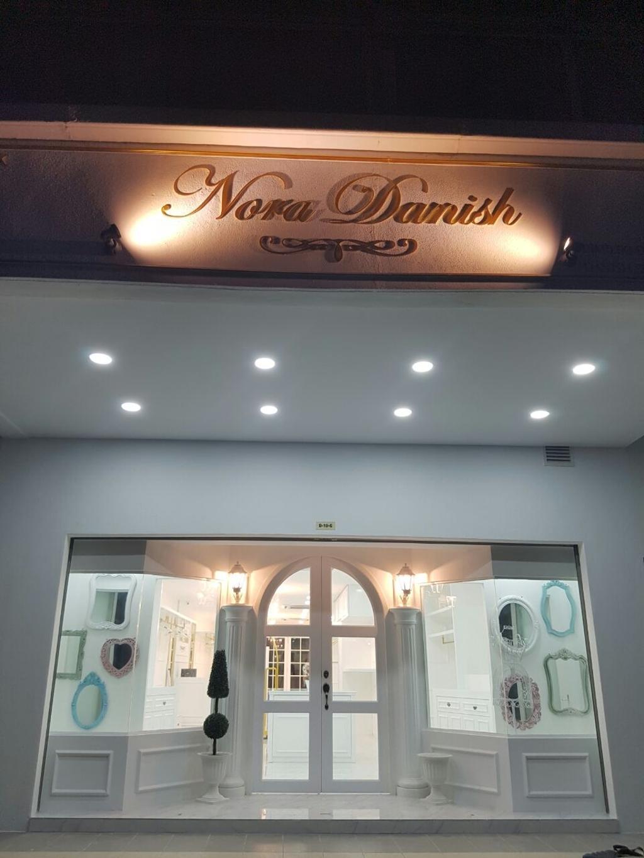 Nora Danish Bangi, Commercial, Interior Designer, RK Interior Studio, Modern, Vintage, Contemporary, Appliance, Electrical Device, Microwave, Oven, Lighting