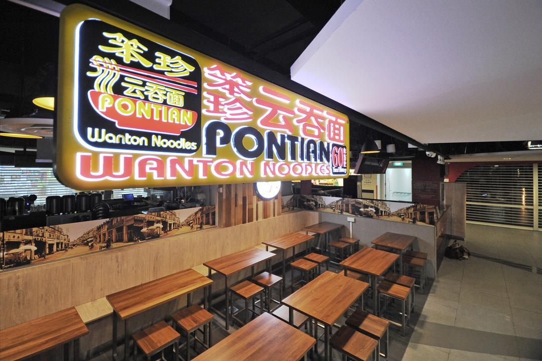 Pontian Sunplaza, NIJ Design Concept, Modern, Commercial, Lumber, Wood, Food, Food Court, Restaurant