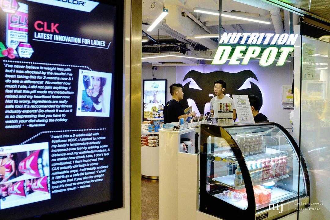 Nutrition Depot, NIJ Design Concept, Modern, Commercial, Human, People, Person, Kiosk, Electronics, Keyboard