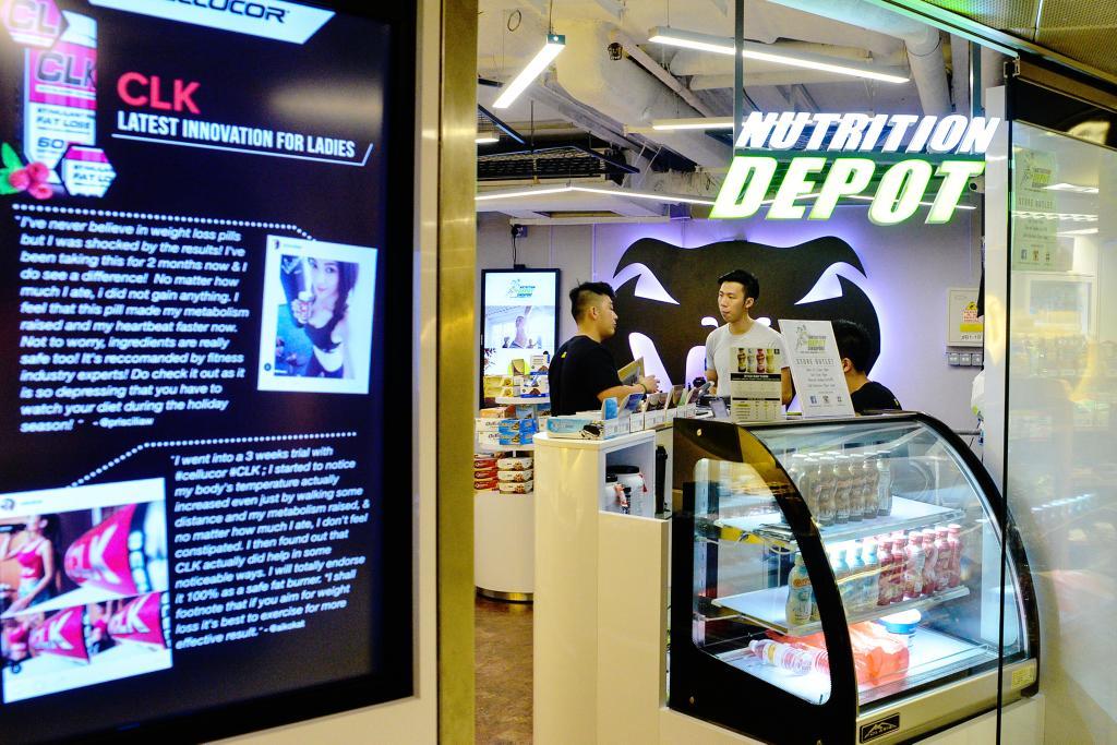 Nutrition Depot, Commercial, Interior Designer, NIJ Design Concept, Modern, Human, People, Person, Electronics, Monitor, Screen