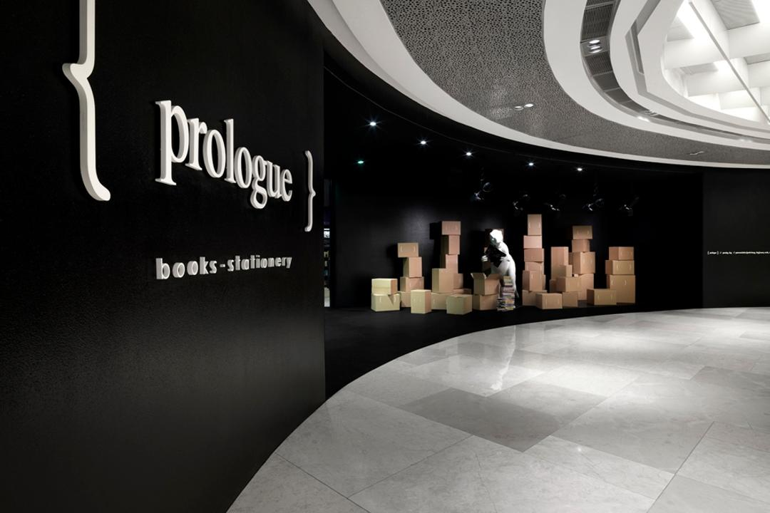 Prologue, Ministry of Design, Modern, Commercial, Ceiling Lighting, Black Wall, Entrance, Signage, Recessed Lights, Alphabet, Text, Corridor