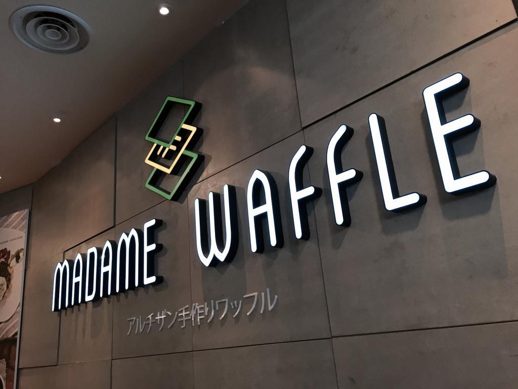 Madame Waffle @ Midvalley, Commercial, Interior Designer, MLA Design, Industrial, Cafe, Grey, Alphabet, Text, Logo, Trademark