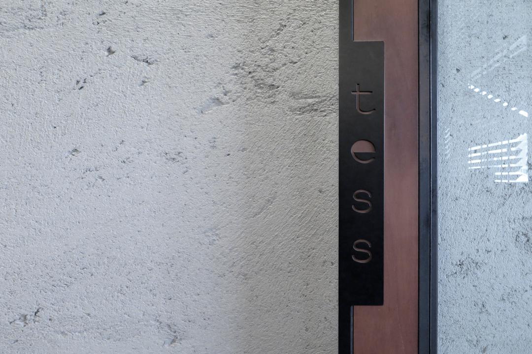 Tess Bar & Kitchen, 0932 Design Consultants, Industrial, Commercial, Alphabet, Text