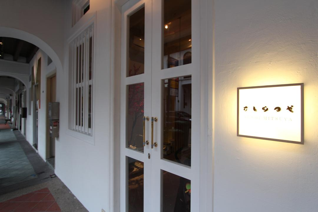 Sushi Mitsuya Restaurant, EHKA Studio, Minimalist, Commercial, Corridor, Path, Pavement, Sidewalk, Walkway