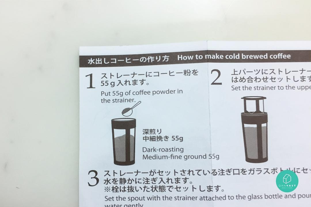 Coffee Brewer with Hario