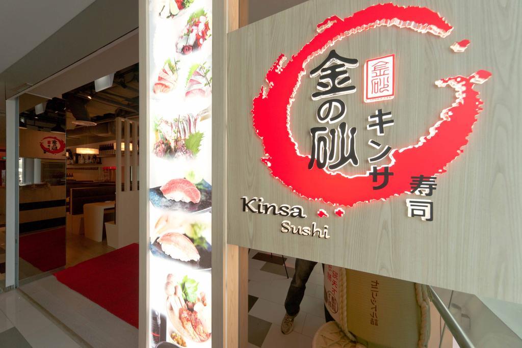 Kinsa Sushi (Ang Mo Kio), Commercial, Interior Designer, Unity ID, Traditional, Japanese, F B