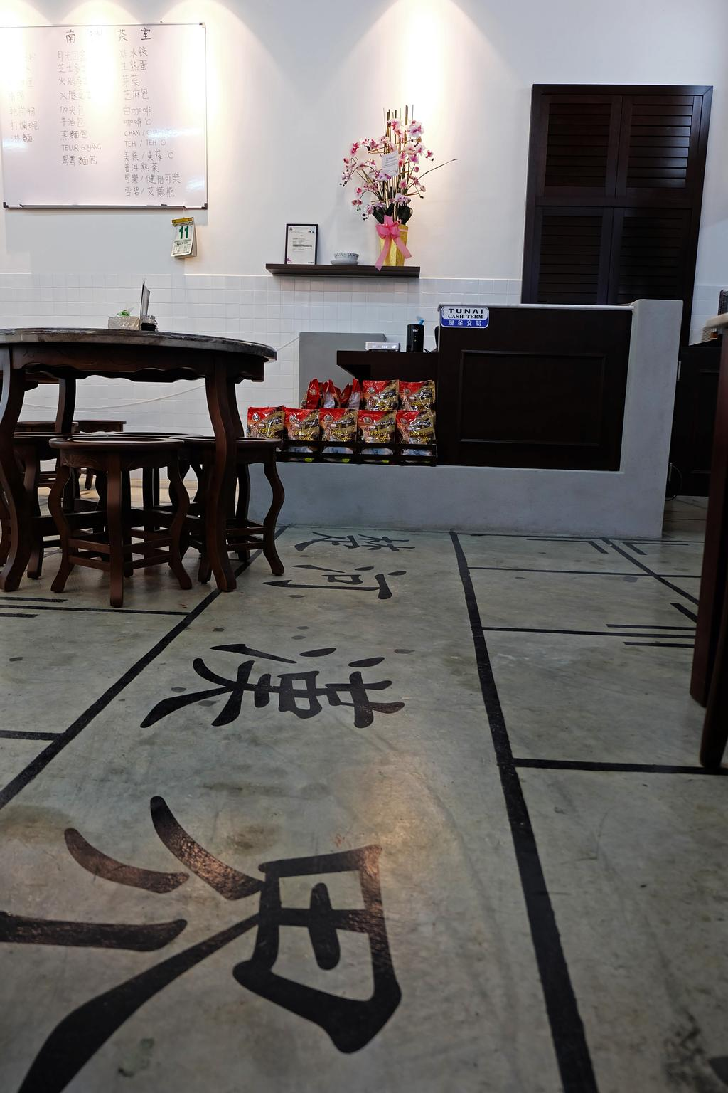 Nam Chau, Nexis Sunway Damansara, Commercial, Interior Designer, Spazio Design Sdn Bhd, Traditional, Chair, Furniture, Dining Table, Table