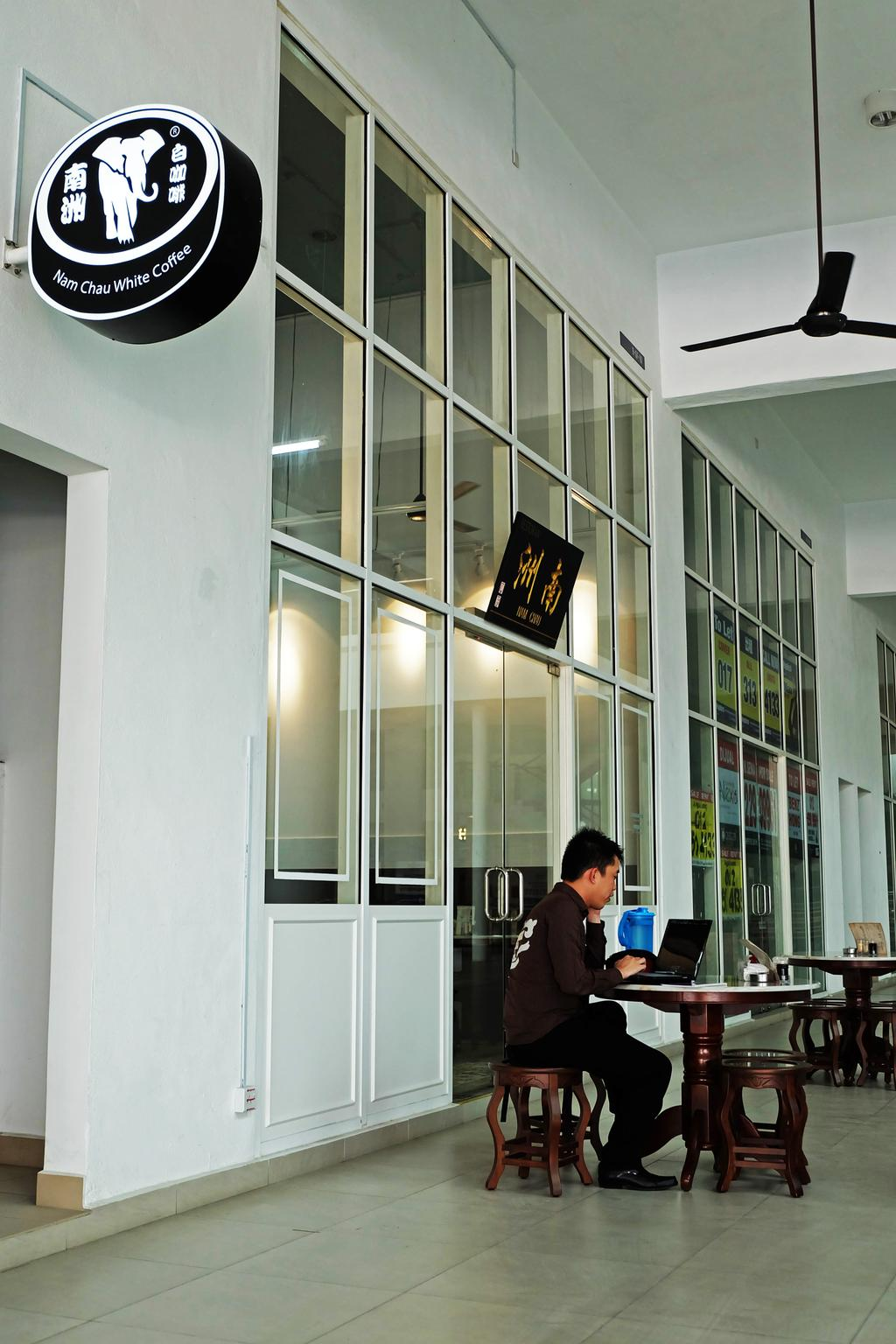Nam Chau, Nexis Sunway Damansara, Commercial, Interior Designer, Spazio Design Sdn Bhd, Traditional, Human, People, Person, Logo, Trademark