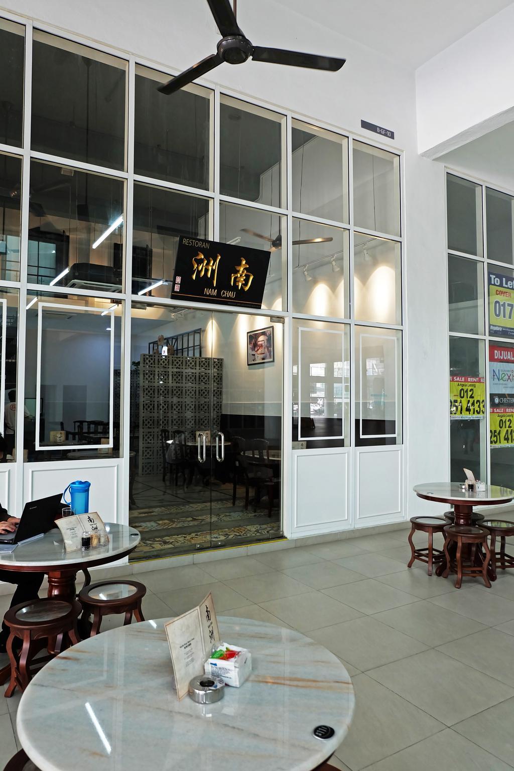 Nam Chau, Nexis Sunway Damansara, Commercial, Interior Designer, Spazio Design Sdn Bhd, Traditional, Dining Table, Furniture, Table, Cafe, Restaurant