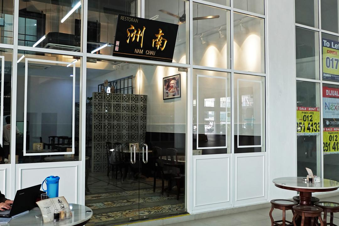 Nam Chau, Nexis Sunway Damansara, Spazio Design Sdn Bhd, Traditional, Commercial, Dining Table, Furniture, Table, Cafe, Restaurant