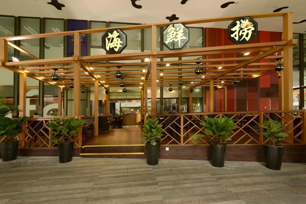 Hai Xian Lao, Commercial, Interior Designer, Urban Habitat Design, Modern, Traditional, Flora, Jar, Plant, Potted Plant, Pottery, Vase, Indoors, Lobby, Room