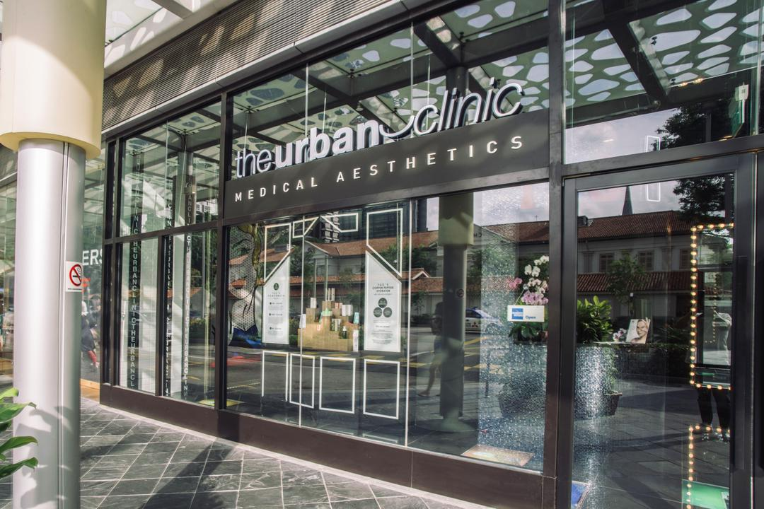 The Urban Clinic, Urban Habitat Design, Transitional, Commercial, Door, Revolving Door, Cafe, Restaurant