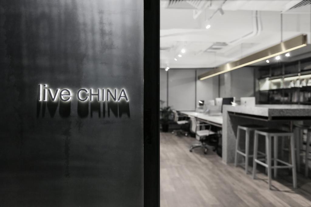 Live China, 商用, 室內設計師, Zinc Studio, 工業, 古典