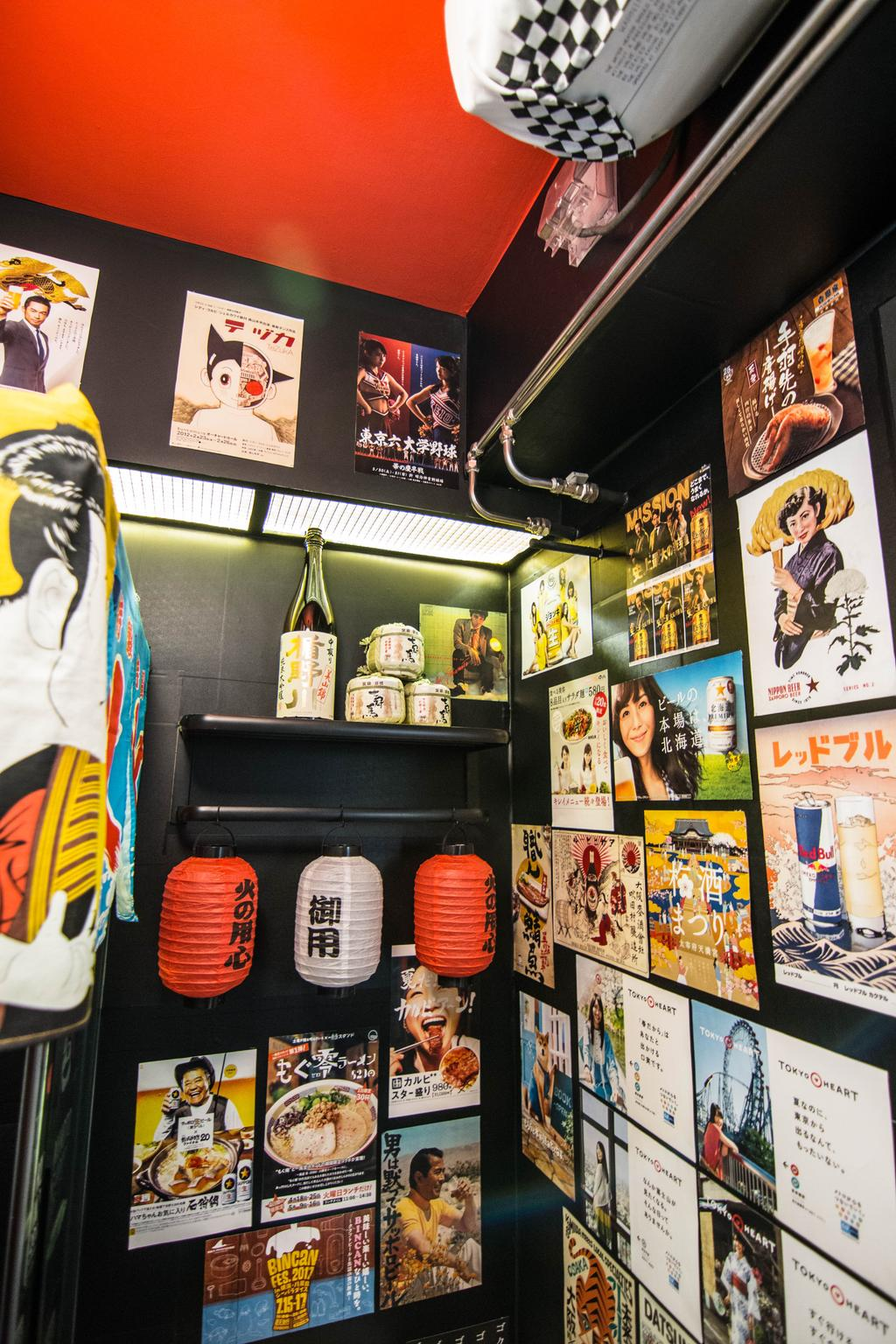 Eclectic, HDB, Bathroom, Clementi Avenue 6, Interior Designer, 9 Creation, Autograph, Handwriting, Signature, Text, Luggage, Suitcase, Human, People, Person, Alcohol, Beverage, Drink, Sake, Collage, Poster