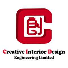 CREATIVE Interior Design Engineering