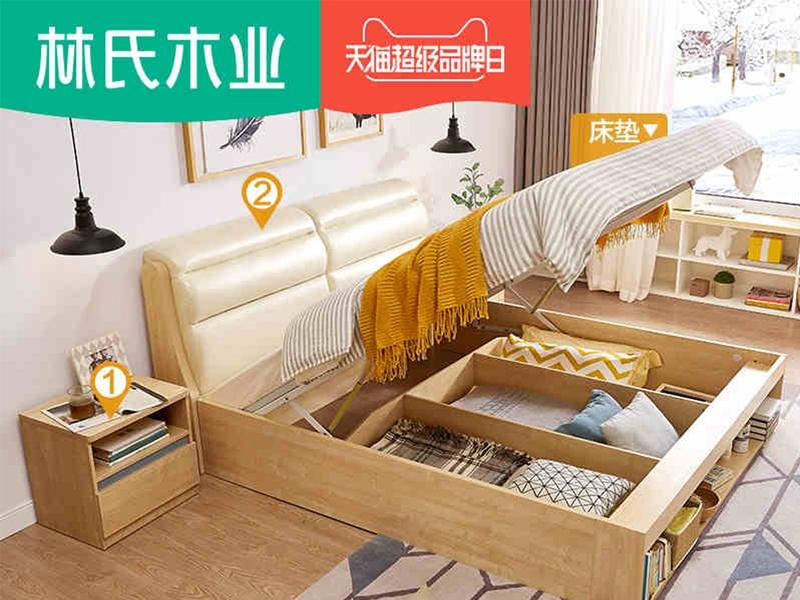 T Mall Sale Furniture