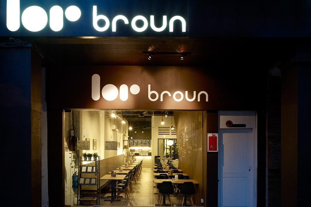 Broun, The Design Abode, Industrial, Commercial, Company Logo, Cafe, Dining Chairs, Dining Tables, Shop, Restaurant
