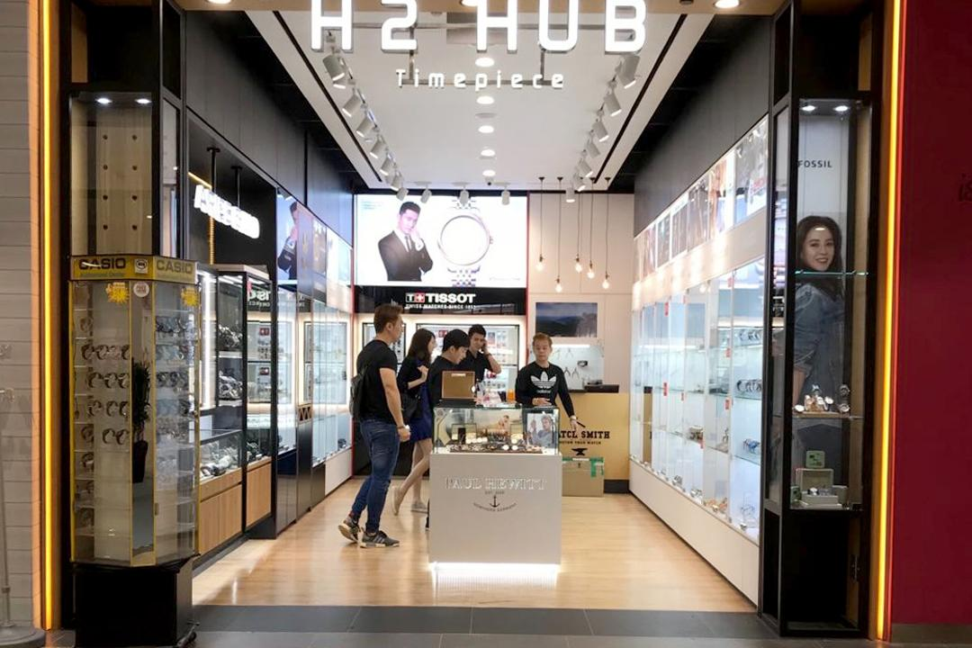 H2hub @ Northpoint