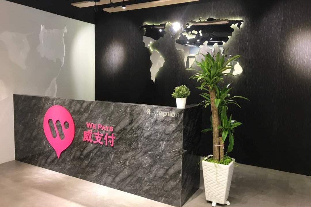 We Pays Office, Mahkota Parade, Trivia Group Sdn. Bhd., Modern, Contemporary, Commercial, Flora, Jar, Plant, Planter, Potted Plant, Pottery, Vase