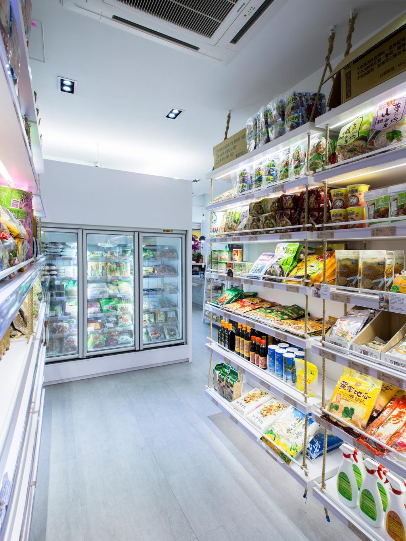 甘薯葉素食超市, 商用, 室內設計師, am PLUS Designs Limited