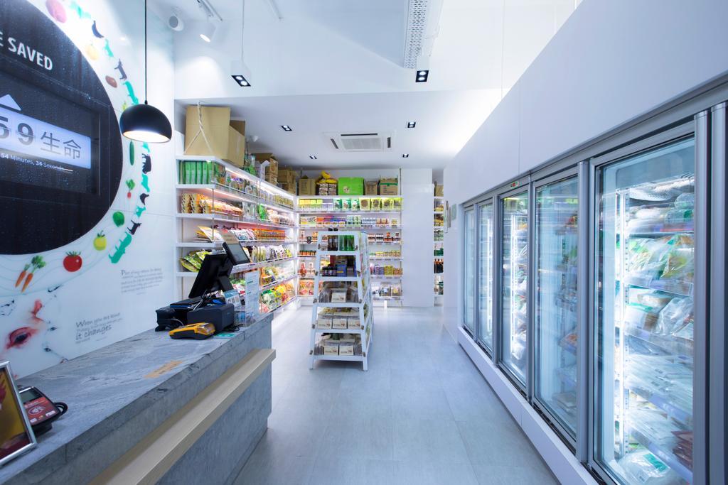 甘薯葉素食超市, 商用, 室內設計師, am PLUS