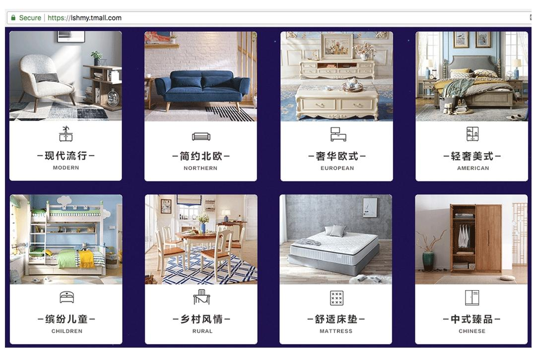 Your Dream Taobao Home Starts Here