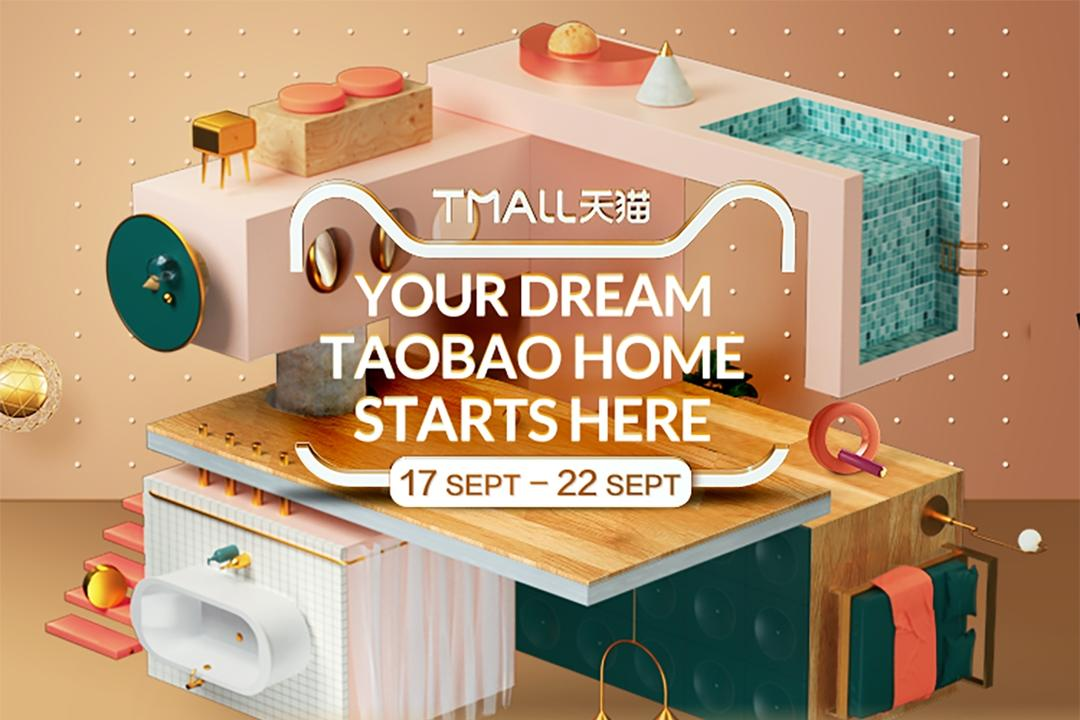 Your Taobao Dream Home Starts Here