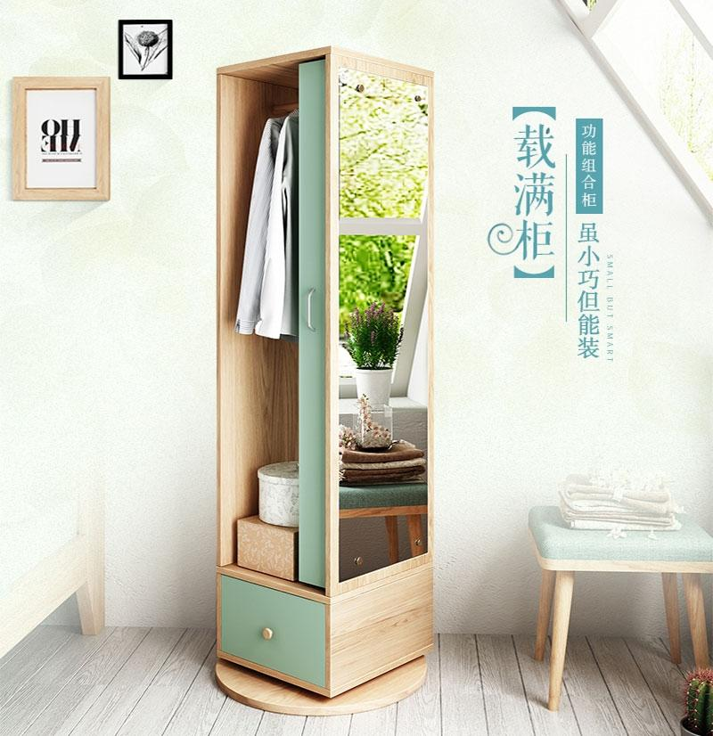 Taobao Furniture for Small HDB BTO