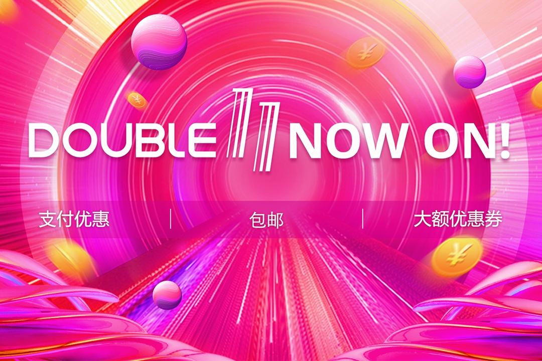 Taobao's Double 11 Biggest One Day Sale