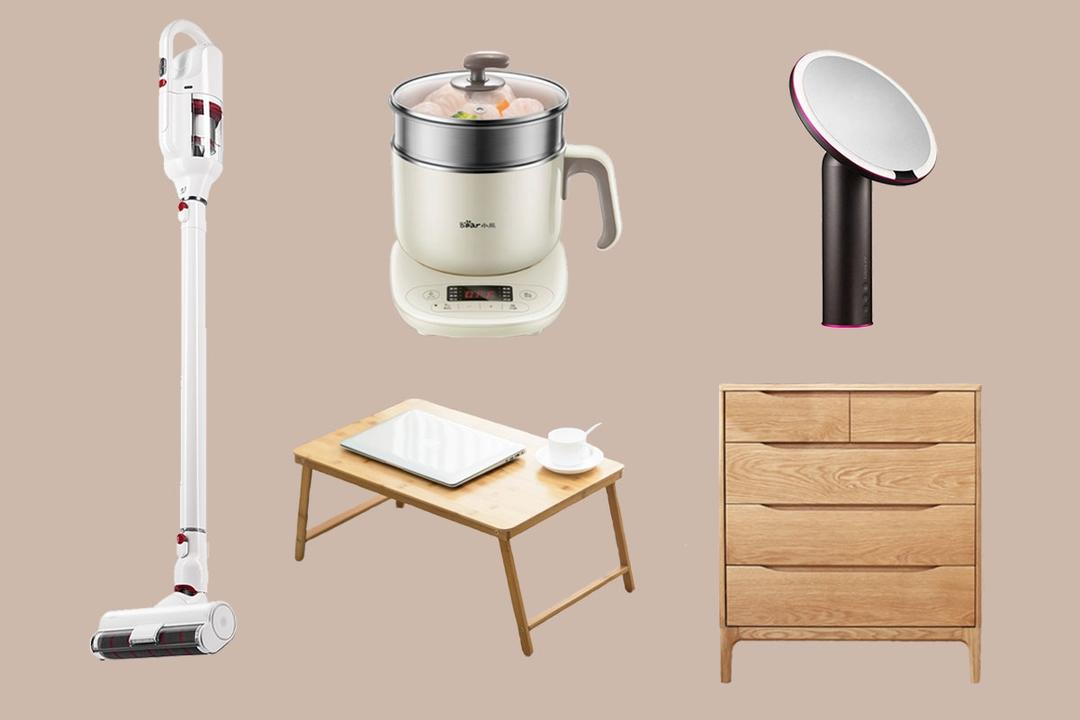 The Best Home Gifts to Buy from Taobao's Major 12.12 Sale 14