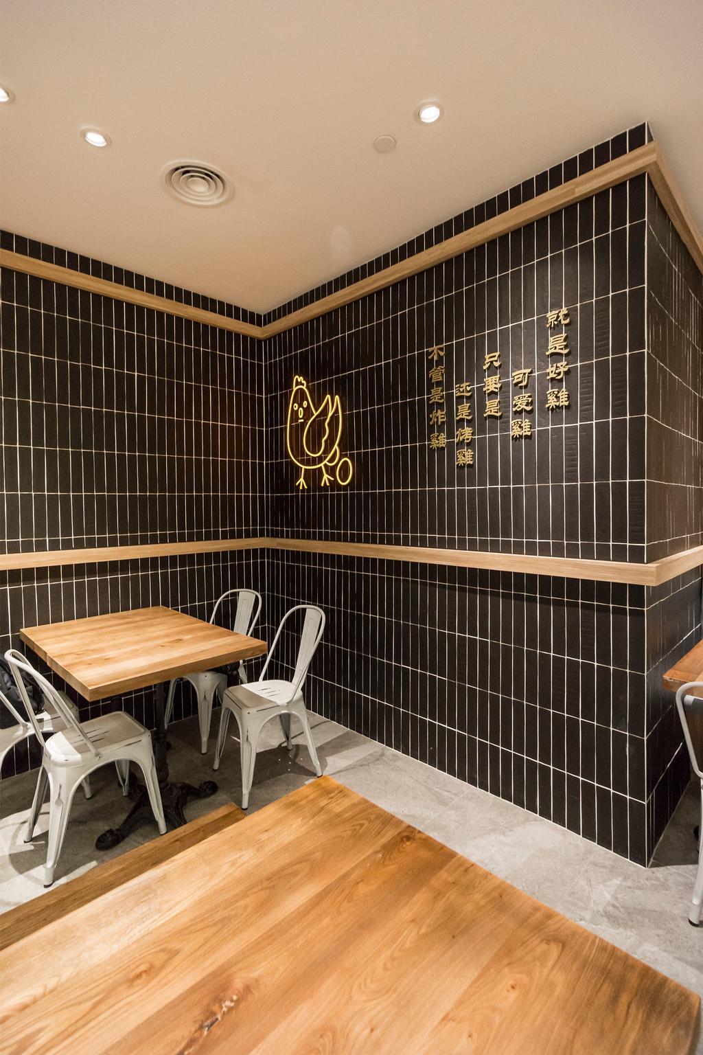Sengkang West Avenue, Commercial, Interior Designer, Flo Design, Contemporary