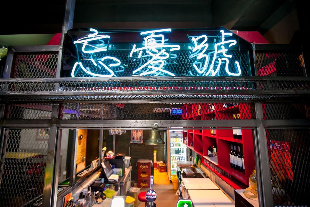 Halfball Bar and Bistro, Puchong