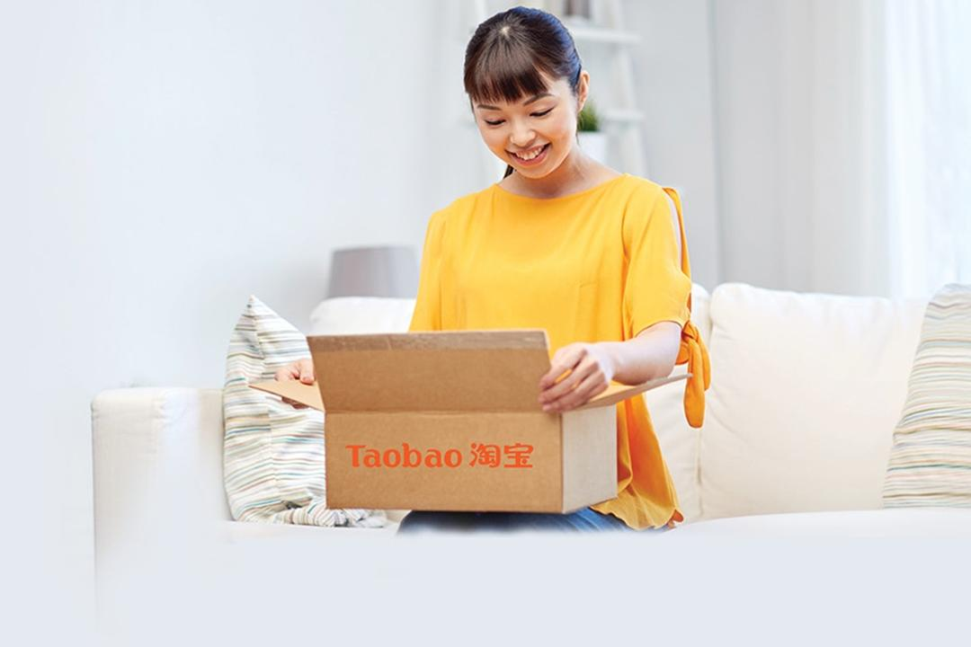dbs posb online shopping