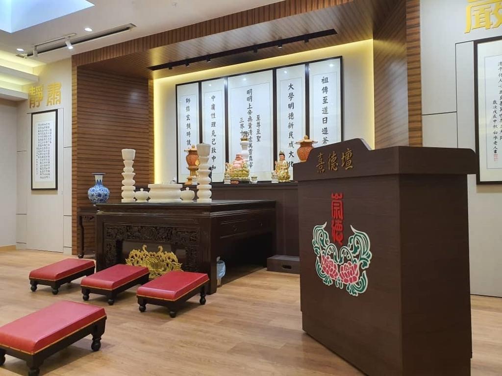 Chinese Worship Centre, Putrajaya, Commercial, Interior Designer, ID&A Method Sdn Bhd, Modern