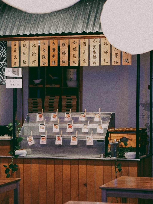 Lebuh Kimberley, Penang, Commercial, Interior Designer, ZGT Design Studio, Traditional