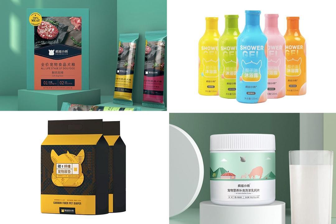 taobao pet food shampoo vitamins