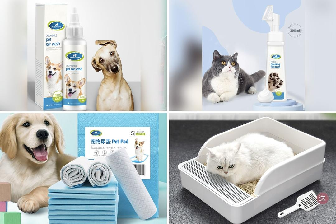 taobao pet cleaning and grooming supplies