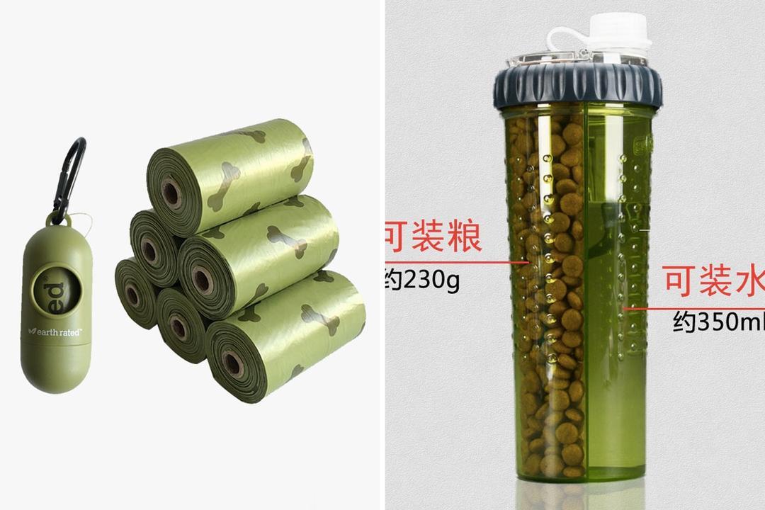 taobao poop bags water bottle