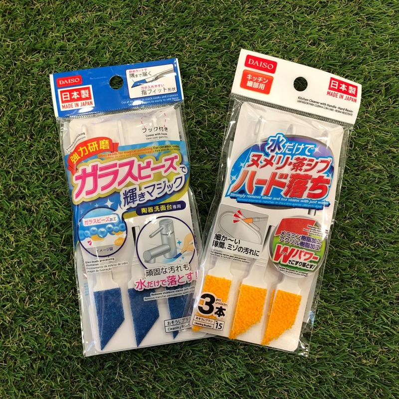 Daiso cleaning products