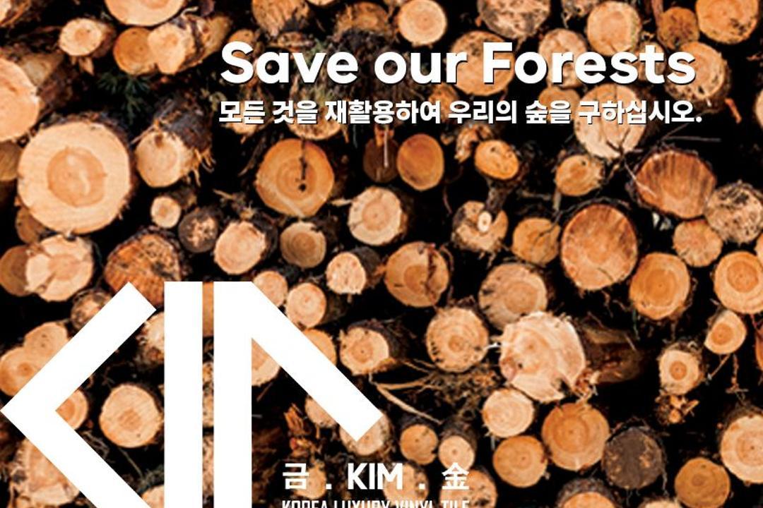 10% off Korean flooring 1