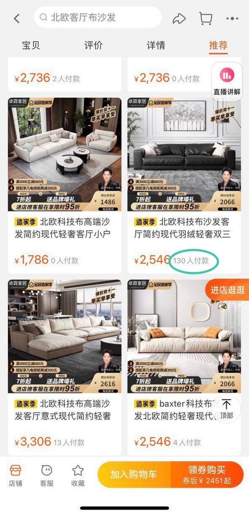 how to buy and ship furniture from taobao