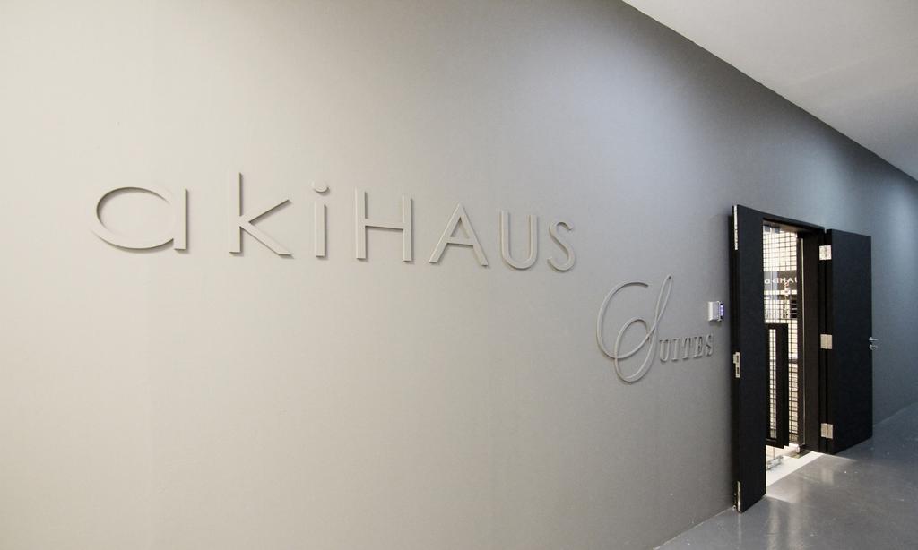 akiHAUS Office, Commercial, Interior Designer, akiHAUS, Modern, Walkway