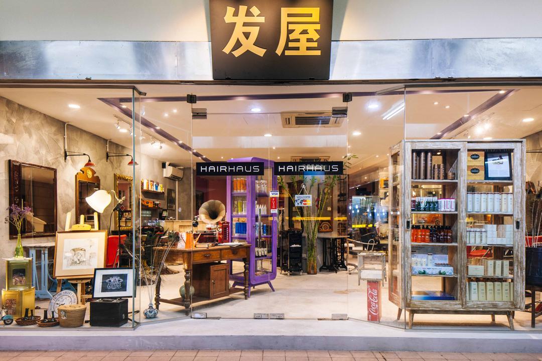 Hairhaus, Urban Habitat Design, Eclectic, Industrial, Commercial, Book, Bookstore, Indoors, Shop
