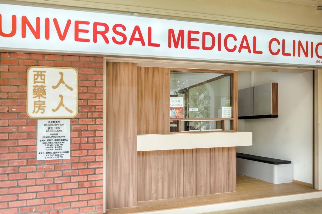 Universal Medical Clinic, Urban Habitat Design, Contemporary, Commercial, Exterior, Outdoor, External