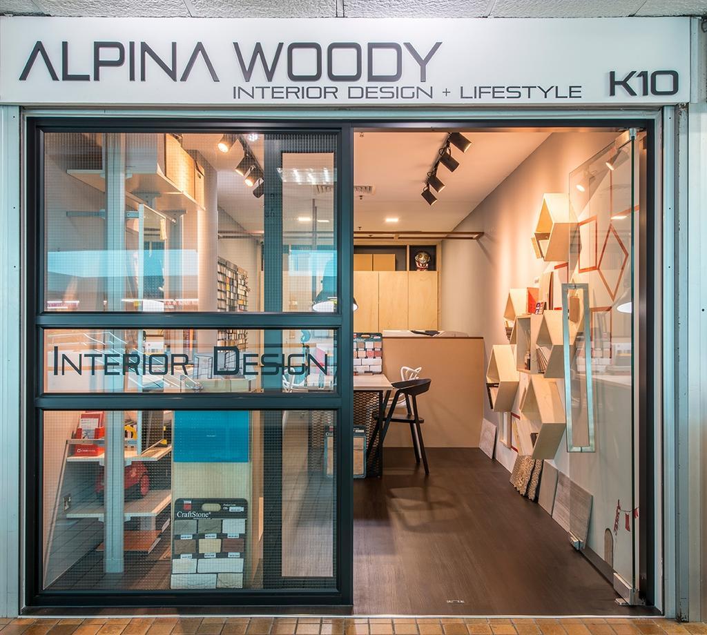 Beauty World Centre, Commercial, Interior Designer, Alpina Woody, Scandinavian, Showroom, Office, Entrance, Shop, Shopfront, Door, Sliding Door